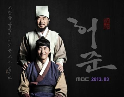 Gu-Am-Heo-Joon-Poster2
