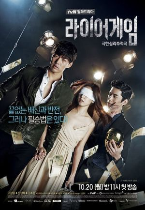 Liar-Game-Poster1