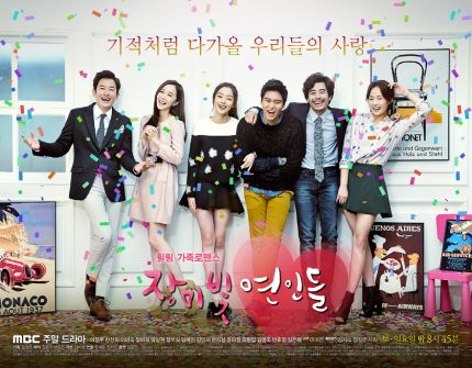 Rosy-Lovers-Poster2