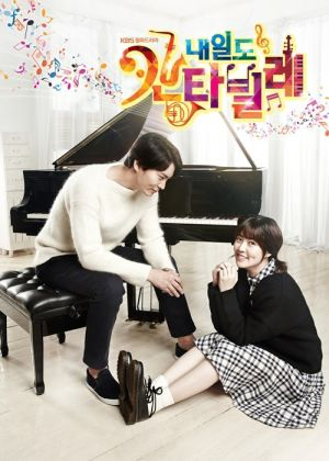 Tomorrow-Cantabile-Poster5